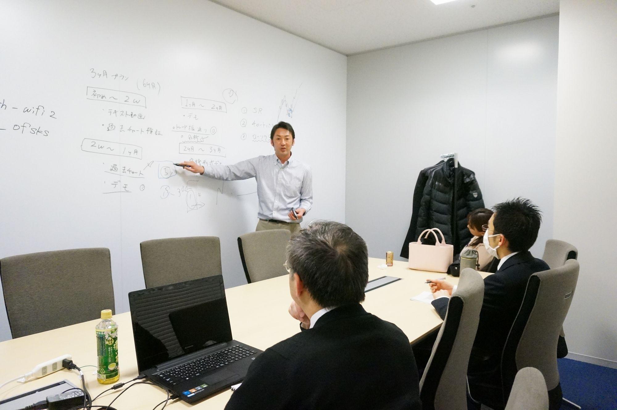 東京勉強会0304_3