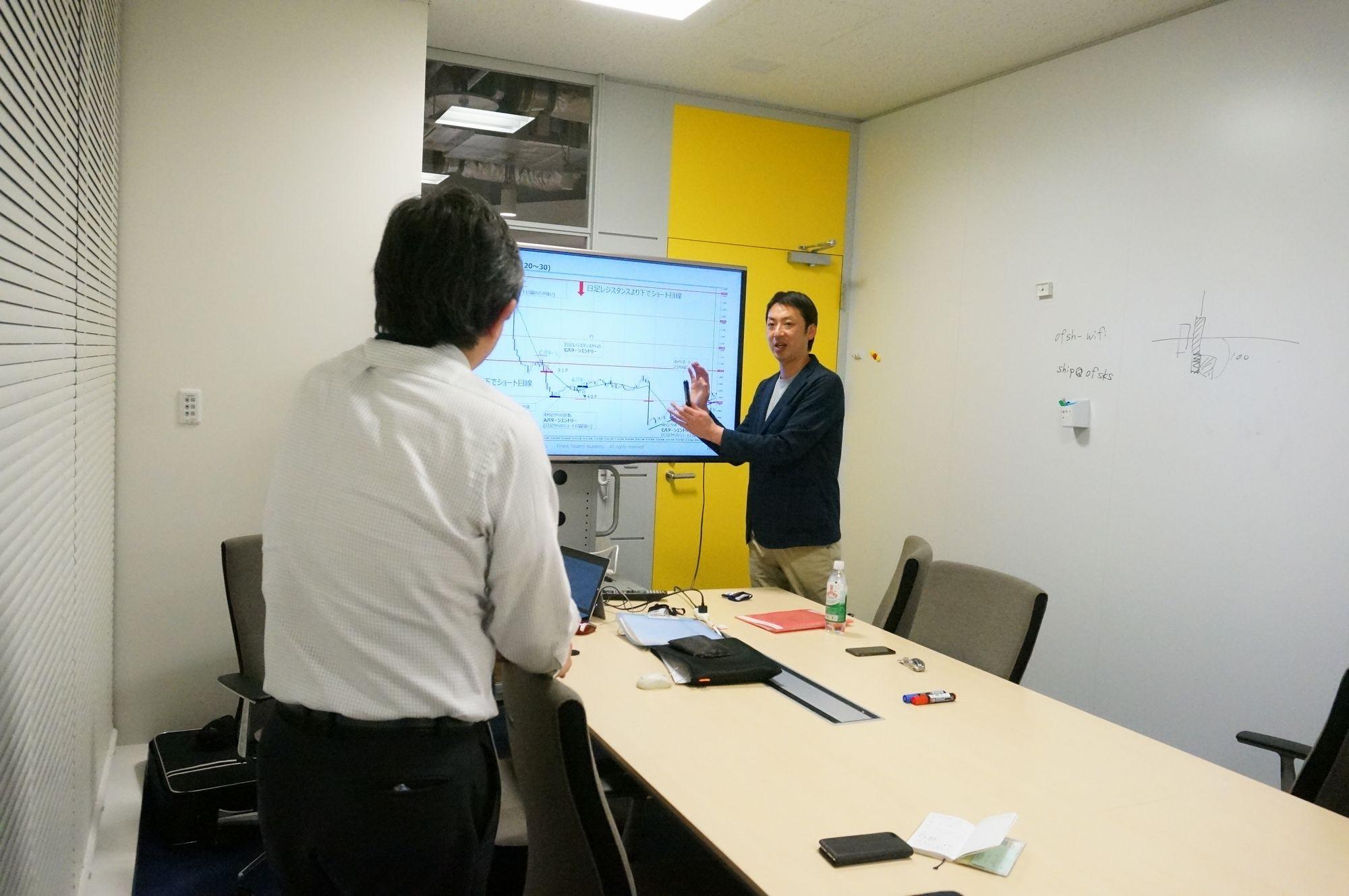 0415東京勉強会_2