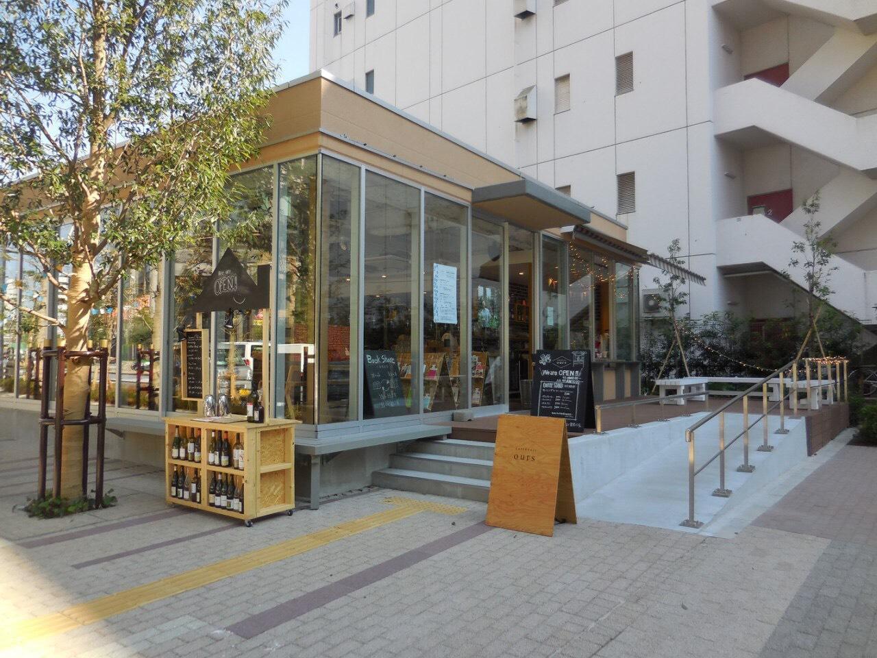 座談会カフェ1