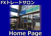"""""""FTA_からサロンバナー"""""""