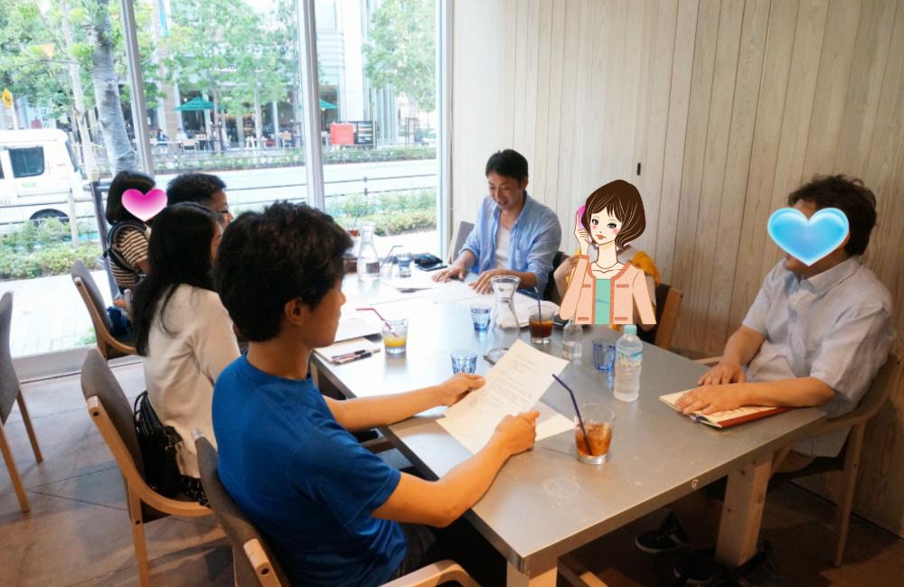 0618東京座談会2加工NEW