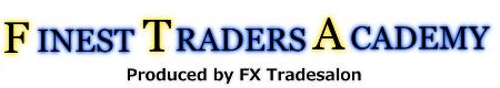 FXスクールのFTA 東京・大阪でFX無料セミナー・勉強会開催